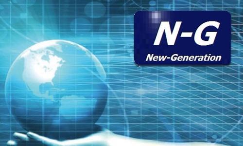 NG-BIO Fuelsaver